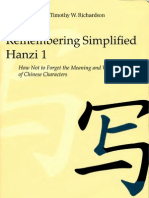 living language madnarin chinese complete edition pdf