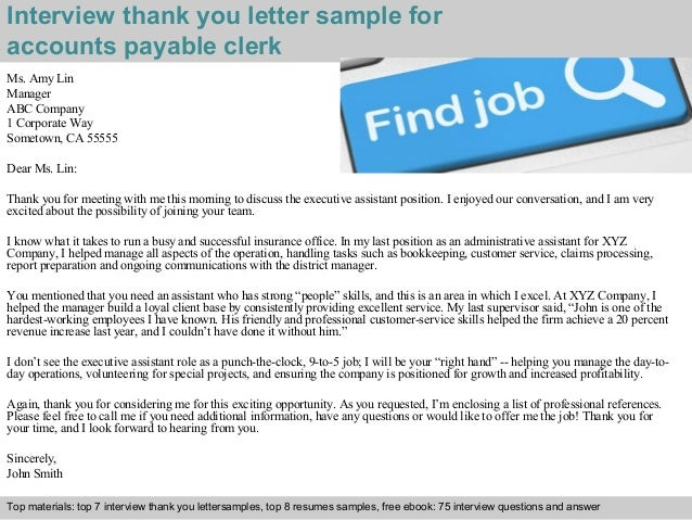 interview questions for accounts assistant pdf