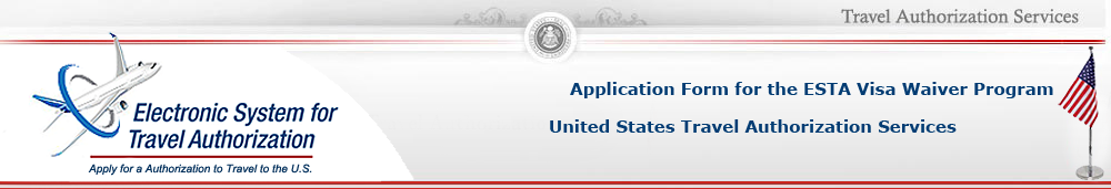 https esta cbp dhs gov free application