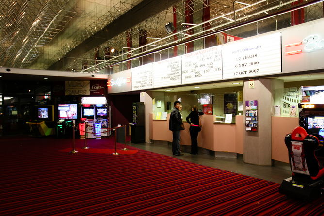 hoyts video application