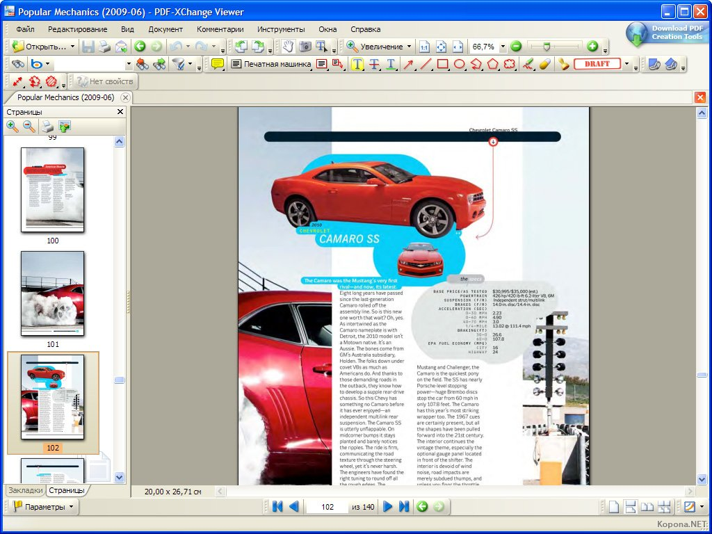 how to edit pdf file free download software