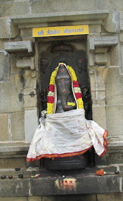 lingam meaning in tamil dictionary